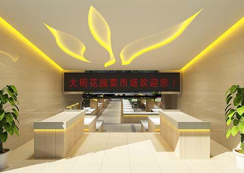 南京大明花园亚搏体育app下载ios设计案例