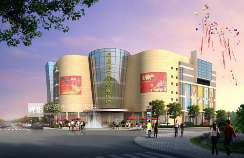 铜塘湾农贸综合市场设计案例